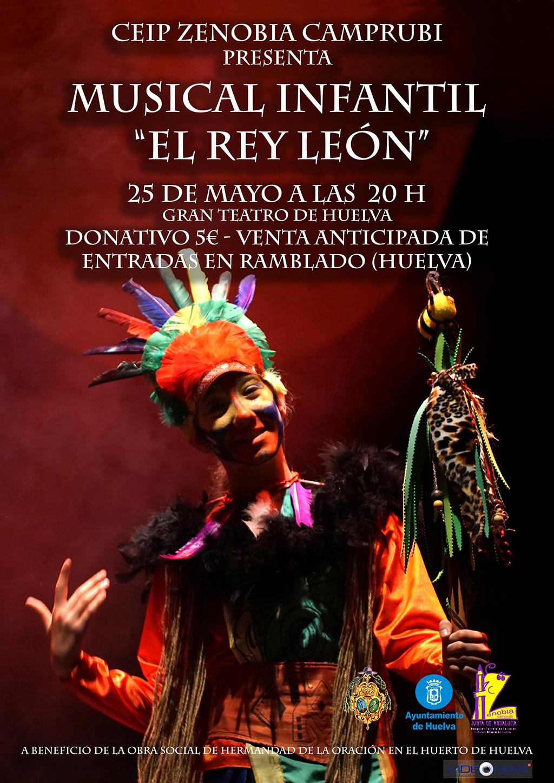 Cartel Rey Leon